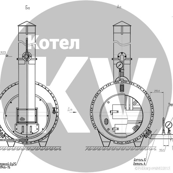 Чертежи Парогенератор 300 кг